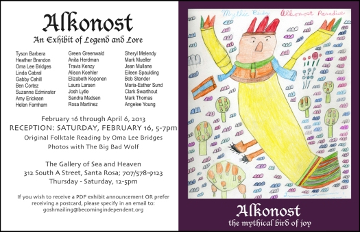 Alkonost Show Flyer, Sat. Feb. 16, 5-7 PM
