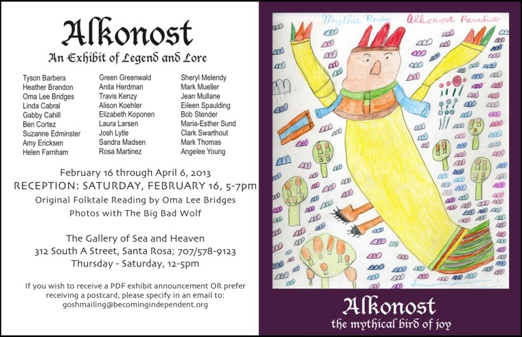 Alkonost Show Flyer, Sat. Feb. 16, 5-7 PM