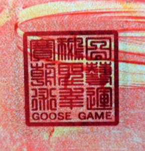 goose game chop